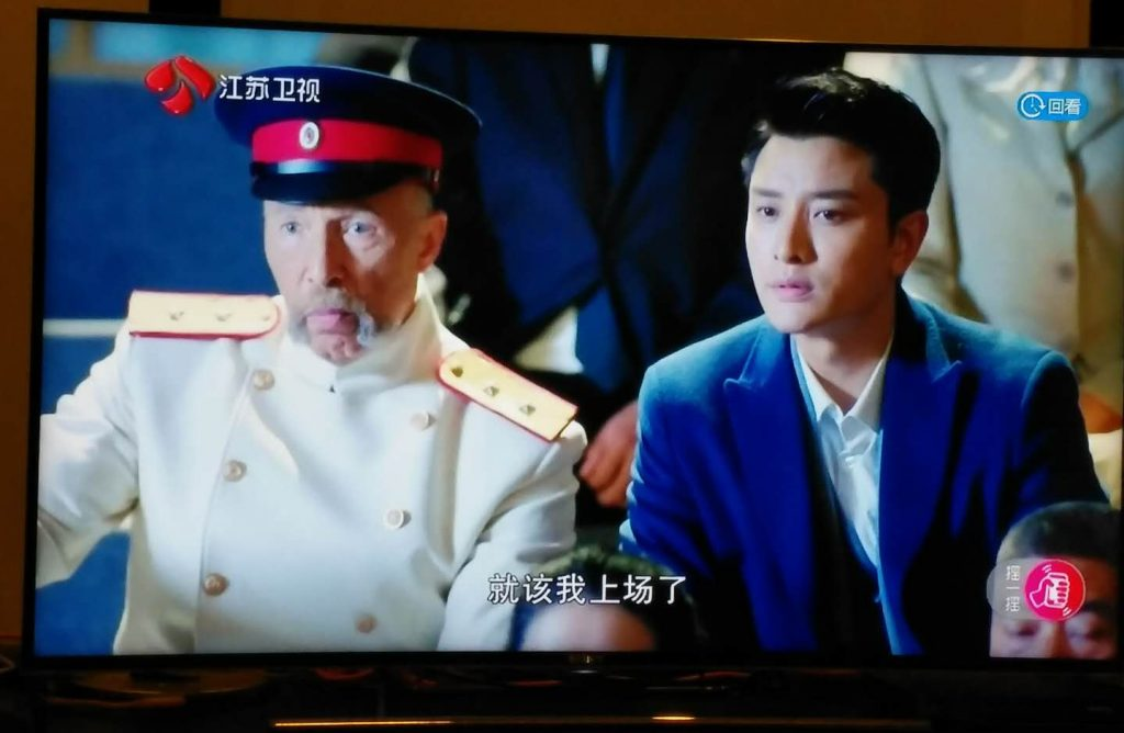 This is a photo of Norbert DuBois acting along side JIA NaiLiang in CHESS SOLDIERS - Jiangsu TV